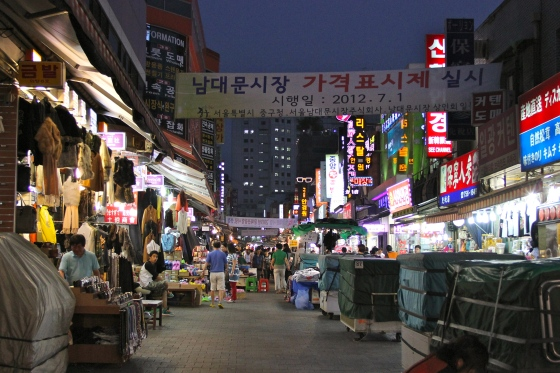 Namdaemoon Market