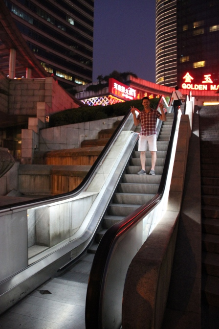 I like cool escalators.
