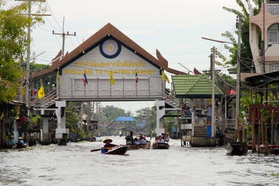 Then you enter the actual floating market.